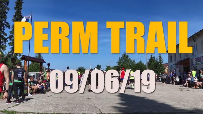 Perm Trail 2019