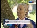 Жительница Канаша вспоминает блокаду Ленинграда