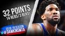 Joel Embiid Full Highlights 2019.01.21 76ers vs Rockets - 32 Pts, 14 Rebs, 3 Blks! | FreeDawkins