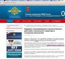 forumi-o-prostitutsii-v-uzbekistane
