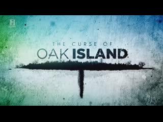 Проклятие острова оук 6 сезон 7 серия. как камень 2 часть / the curse of oak island (2019)
