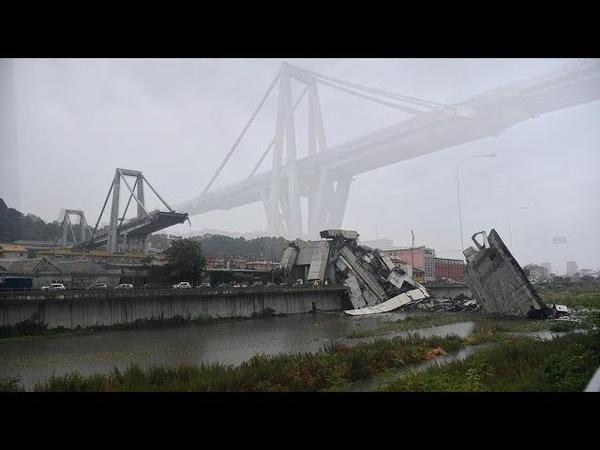 Обрушение моста во время грозы | Bridge collapse during a thunderstorm (Генуя,Genova)
