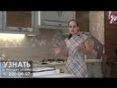 Электрические выводы при установке кухонь.