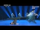 Мужской танец НаньЦзы У 02. Военная исполнительская труппа песни и танца.