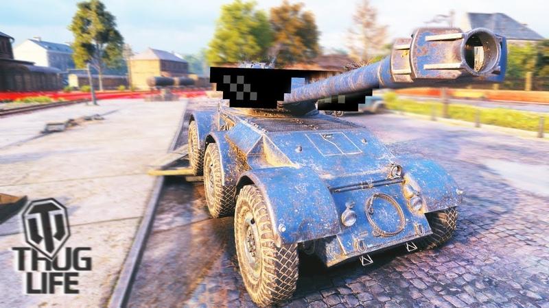 Wot Thug Life 1 World of Tanks Funny Moments