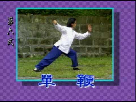 Традиционно ушу, Школа - baji lianhuan 3 часть