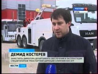 Эвакуаторы, ярославская область, 750 000 руб