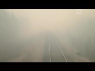 В Комсомольске-на-Амуре поезд проехал через горящий лес
