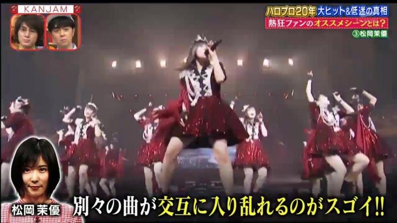 [HD] 関ジャム 完全燃SHOW 180617