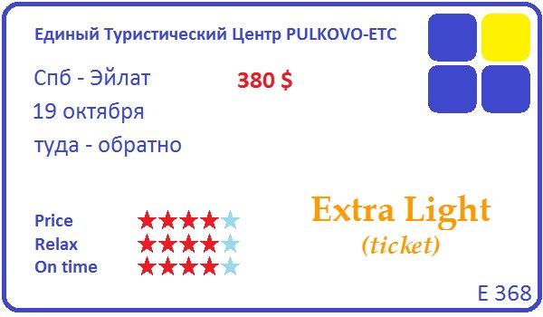 автобусные туры в грецию из днепропетровска