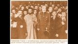Гапон история одного из самых знаменитых деятелей России начала 20 века