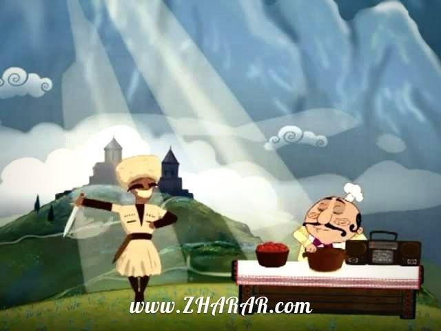 Қазақша Мультфильм: Ланч - Грузияда (2013)