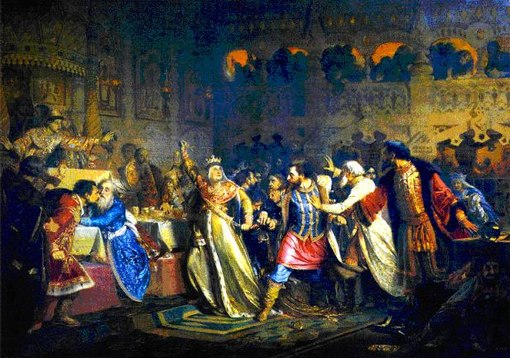 феодальная война 1433-1453г