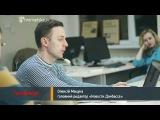 Олексій Мацука про події в Донецьку <#HromadskeTV>