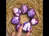 Оригинальная идея, как покрасить яйца на Пасху ☺ vk.com/luckycraft – подпишись!