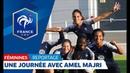 Une journée avec Amel Majri en Equipe de France Féminine I FFF 2018