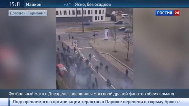 Новости на Россия 24 • Фанаты Динамо и Ганзы устроили массовую драку в Дрез
