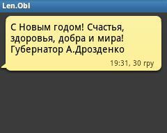 Мелочь, а приятно)