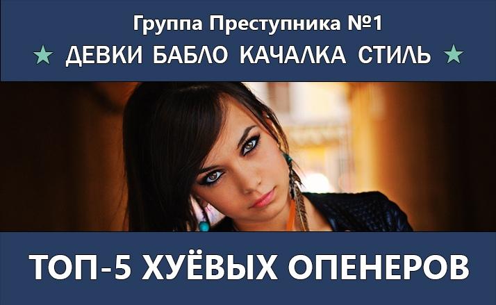 https://pp.userapi.com/c847017/v847017265/1a4c23/PgBxsNGtHJU.jpg