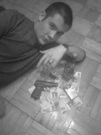 Дмитрий Дмитриевич