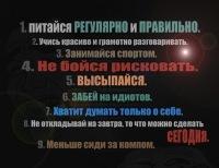 Сергей Борзунов, 13 мая 1992, Ногинск, id16152025