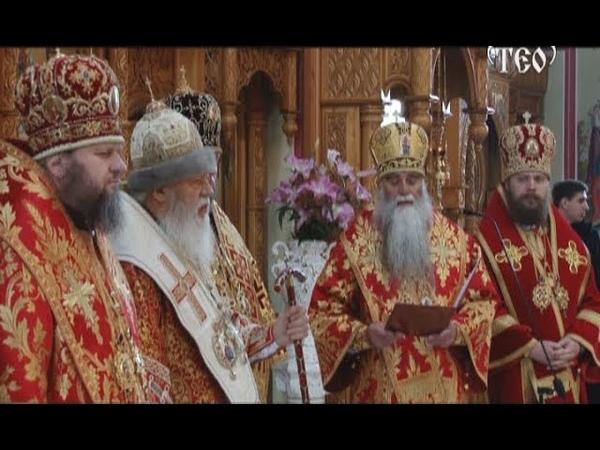 ТЄО - 458 Ведучий - протоієрей Сергій Поляков