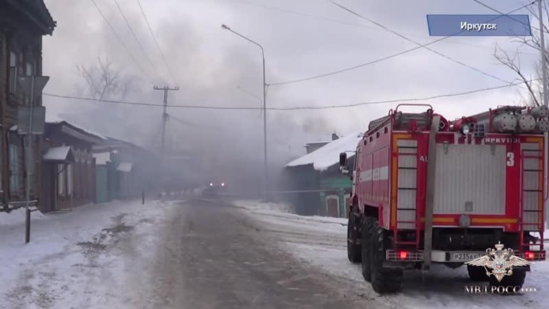 В городе Иркутске полицейские спасли на пожаре семерых детей в возрасте от 2 до 9 лет