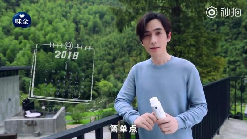 Соц.сети Wei QuanChuan (Yogurt Brand) @ 22.09.18