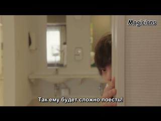 [fsg Magicians] Мой парень - бездельник 1 серия рус.суб
