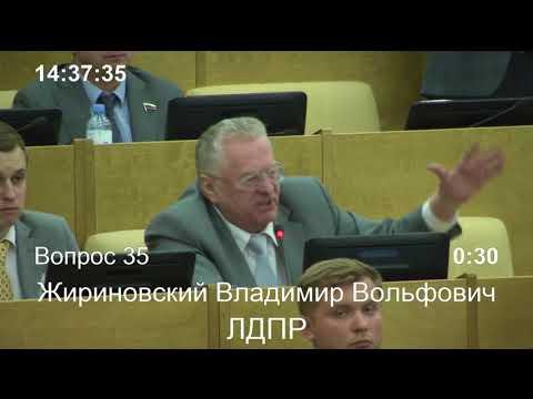 Жириновский: Бардак этот ваш Центробанк, их надо арестовывать всех и Набиуллину вашу 19.06.2018
