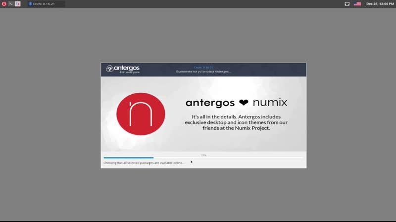 Установка Antergos Linux (EFIGPTSystemd-boot)