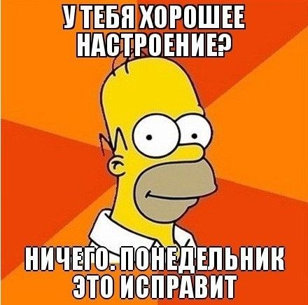 картинки аниме президент горничная: