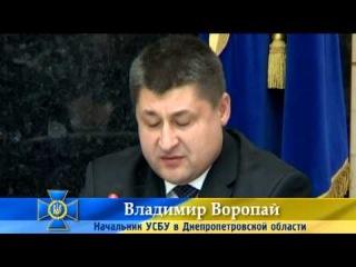 Краткая история Службы Безопасности Украины (СБУ) ко дню 21-й годовщины создания СБУ (2013)