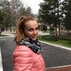 Ekaterina Telepova