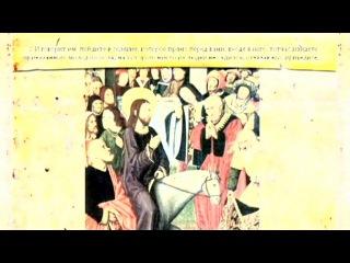 Евангелие от Марка без имени