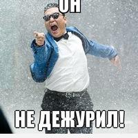 Тимур Диогидзе, 5 мая 1997, Нижний Новгород, id162793562
