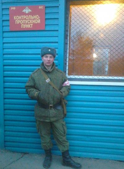 Валерий Петров, 1 января , Лесосибирск, id123277700