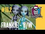Куклы Монстер Хай обзор (Monster High) Школа Монстров (#19.2 - моя коллекция кукол)