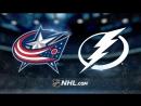 Полный матч Columbus Blue Jackets vs Tampa Bay Lightning Октябрь 14 2018