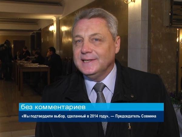 ГТРК ЛНР Мы подтвердили выбор сделанный в 2014 году Председатель Совмина 12 ноября 2018