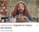 Янис Политов фото #21
