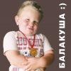 Балакуша — самые смешные детские высказывания