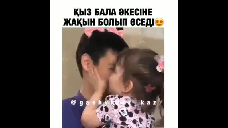 Ákeshim anammen máńgi ǵumyr keshińiz