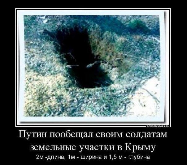 В списках 331-го десантного полка из Костромы двое убитых, около десяти раненых и пленные, - российский журналист - Цензор.НЕТ 701