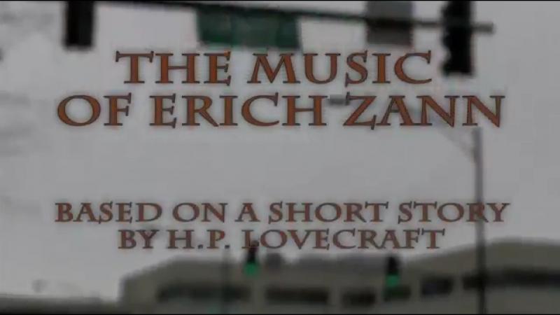 The Music of Erich Zann (2014)