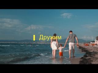Стоп ВИЧ / СПИД 8-800-500-79-85 http://torex.ru.com/ Сохрани жизнь близких и друзей - ставь лайк, передай дальше !