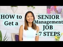 Executive Job Search 7 Steps to Land a Senior Management Job