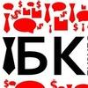 БК | Бизнес-Квартира | Новокузнецк | С нуля