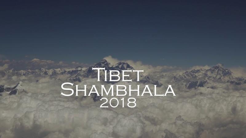 Путешествие к стенам Шамбалы. Тибет 2018
