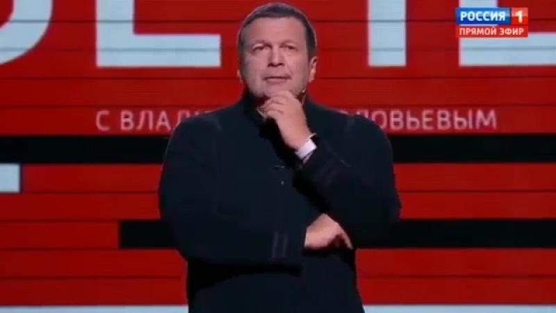 Соловьев жестко о расправе над девочкой со слезами на глазах. (14 августа 2016 г)